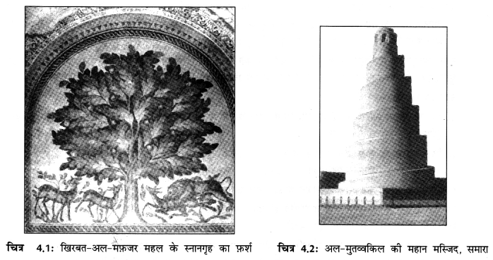NCERT Solutions for Class 11 History Chapter 4 (Hindi Medium) 5