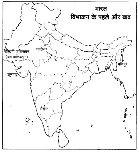 UP Board Solutions for Class 12 Civics Chapter 1 Challenges of Nation Building 3