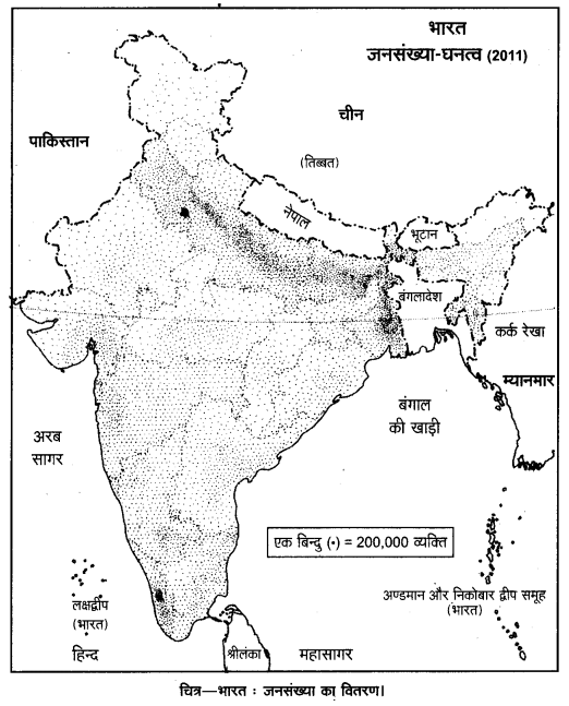 UP Board Solutions for Class 12 Geography Chapter 1 Population Distribution, Density, Growth and Composition 4