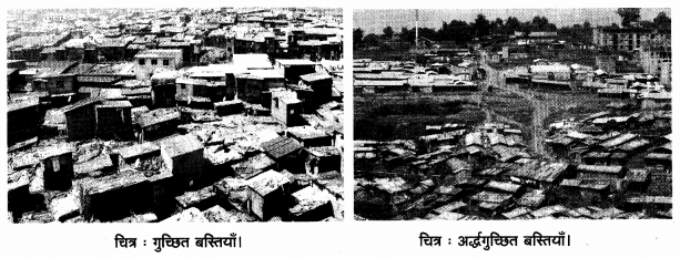 UP Board Solutions for Class 12 Geography Chapter 4 Human Settlements 1