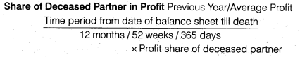 NCERT Solutions for Class 12 Accountancy Chapter 4 Reconstitution of a Partnership Firm – Retirement Death of a Partner LAQ Q4